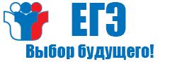 ege2015
